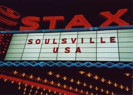 Stax Records Museum